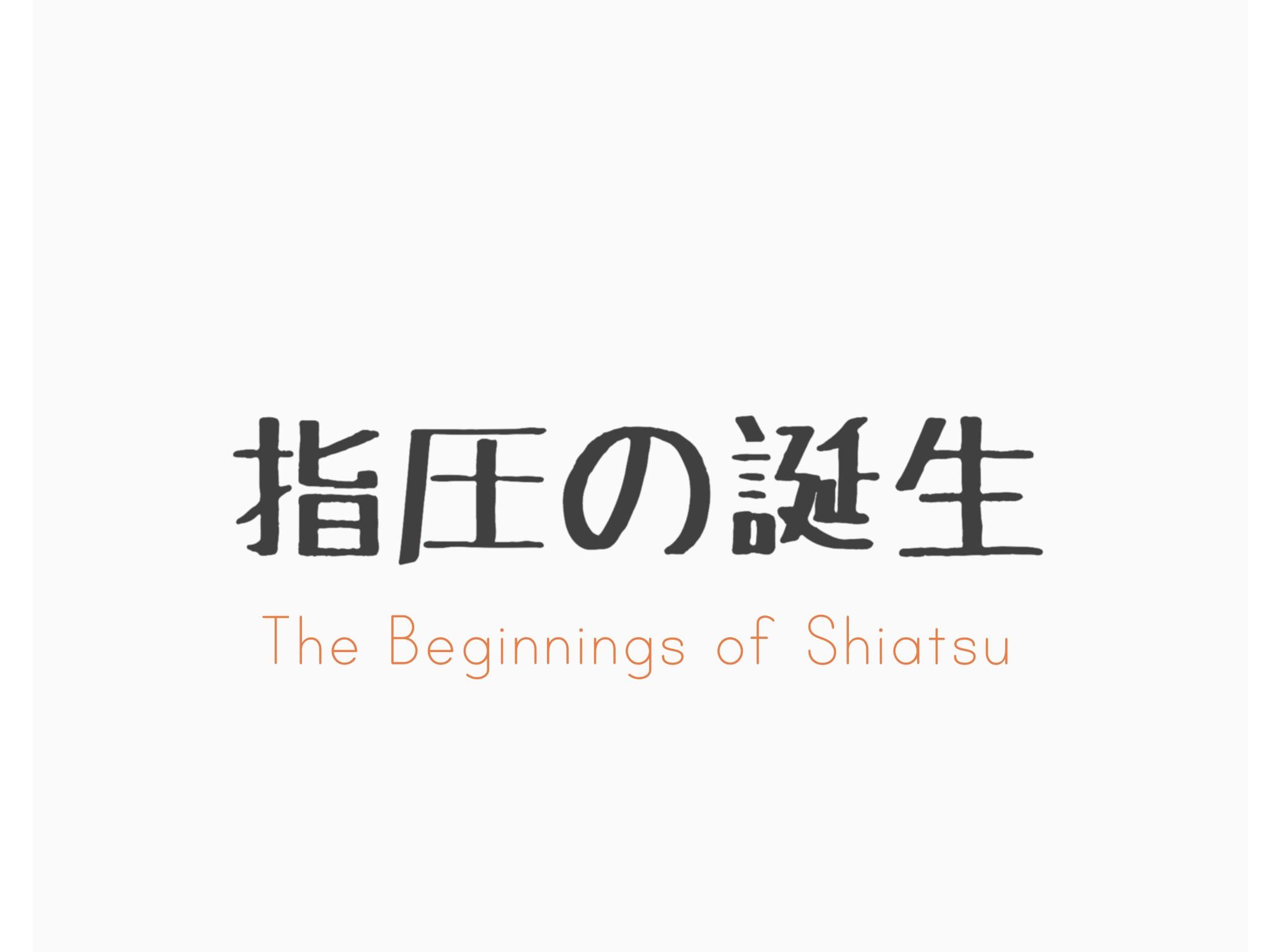 _Title_JPN English